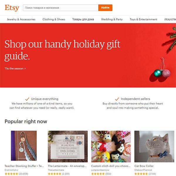 Широко известные зарубежные сайты по продаже Хенд Мейд. Особенности англоязычных площадок фото 5