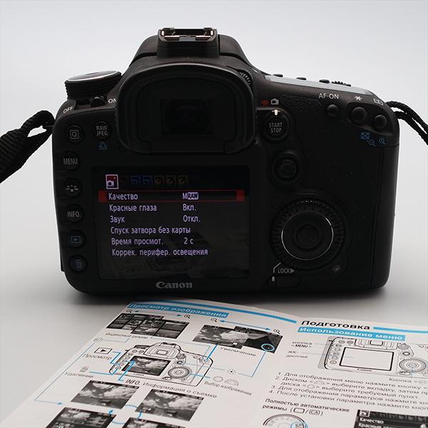 настройка фотоапарата