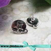 "Основа для пуссет ""Звезда"" серебро без заглушек, 1512 мм (пара)"
