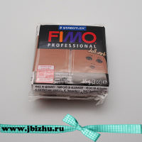 Fimo Professional Doll Art фундук (078), 85 г